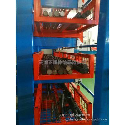厦门管材货架特点 伸缩悬臂货架厂家 各种钢管存放