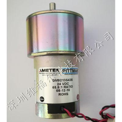 现货供应 pittman电机 GM9213S435 美国全新原装进口 直流电机