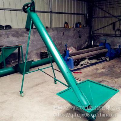 3米长螺旋提升机 兴运油菜籽用螺旋提升机