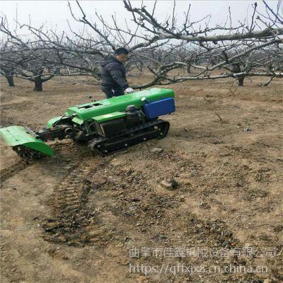 佳鑫多功能果园旋耕除草机 自走式山地丘陵旋耕回填机 低矮果树施肥机视频