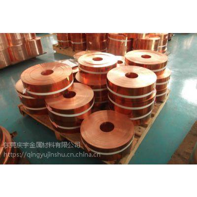 广东2*43mm黄铜带分条厂家,深圳TU2超厚紫铜带价格