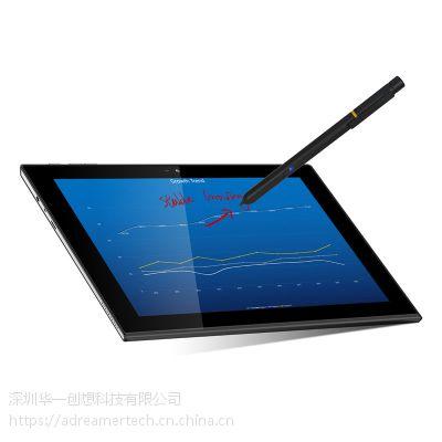 安卓10.1寸电磁笔平板电脑定制 华一创想ODM/OEM定制
