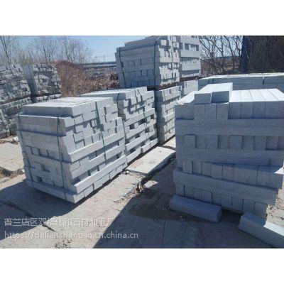 供应灰色花岗岩条石厂家|芝麻白边石