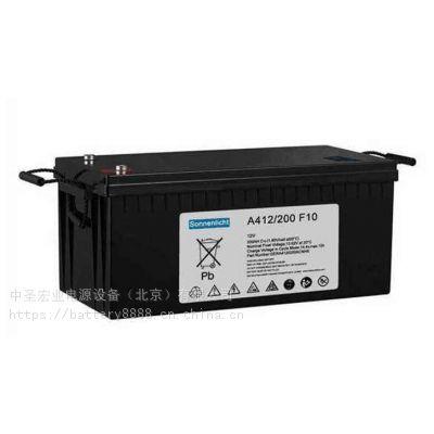 德国阳光A412/100A蓄电池大连市报价参数及规格