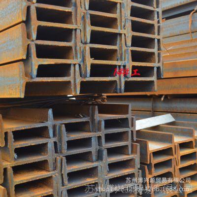 钢铁供应:国标14#唐钢工字钢