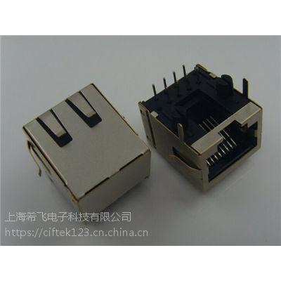 90度弯插式全屏蔽网口插座 电话插座 插座厂家 希飞供