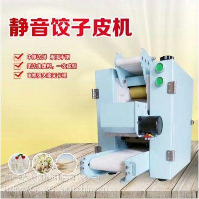 商用80型全自动饺子皮机器 不锈钢自动撒粉包子皮制作支持定做 蓝飞制造