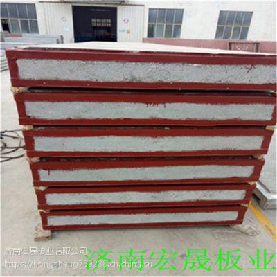 钢桁架轻型墙板哪家质量好价格低 辽宁网架板厂家