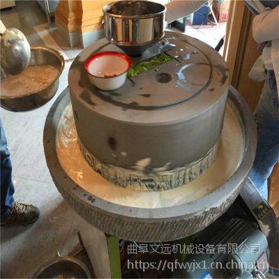 石磨米浆机厂家 家用小型石磨面粉机 黄豆豆浆加工设备