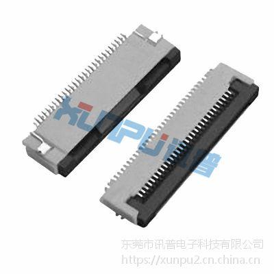 0.5mm间距卧式翻盖下接FPC插座0.5S-EX-NPFG