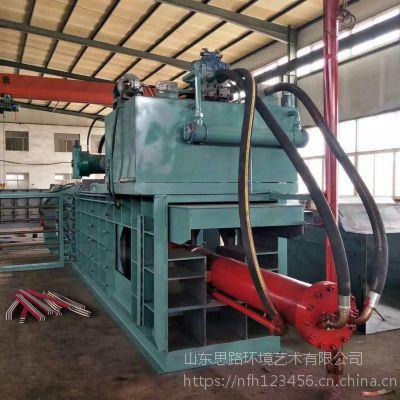 黑龙江卧式秸秆打包机 包重1吨的压包机型号思山东思路60-200吨压包机