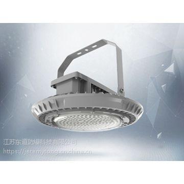吊杆安装LED防爆吊杆灯150w 就选东道防爆品牌