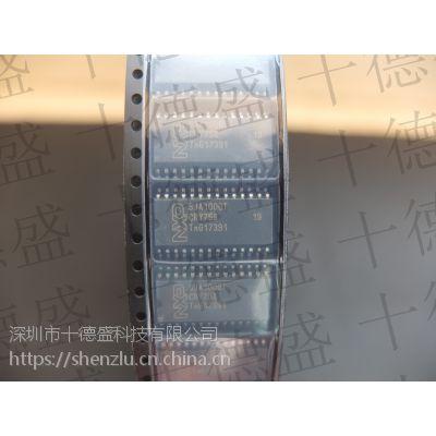 SJA1000T/N1,118 NXP 集成IC 芯片 控制器 其他IC SO-28