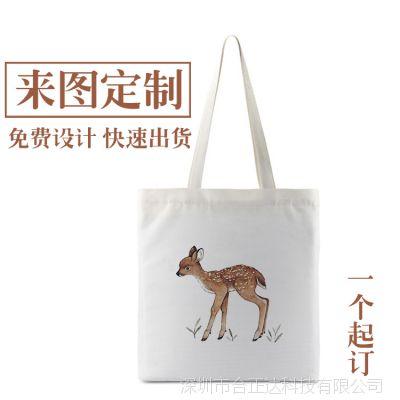 文艺小清新帆布袋折叠布袋森系手提杂物袋便携女单肩包环保袋定制