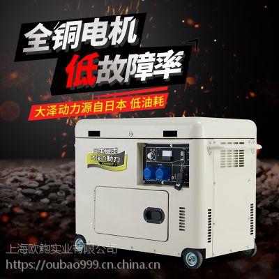 河南8KW柴油发电机多少钱