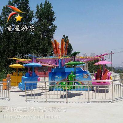 苏州新款来袭童星游乐双人飞天公园儿童游乐设备项目