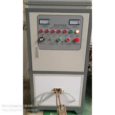 供应全自动高频焊接机高频感应加热设备