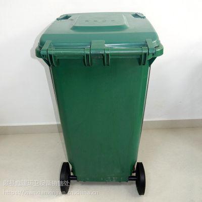挂车室外分类环保垃圾箱生产批发