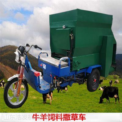 喂黄牛用撒料车 加工料草抛料车 山羊草料投食车