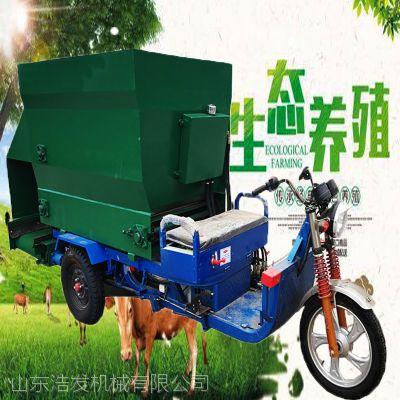 内蒙古养牛使用三轮抛料车 喂养动力投料车