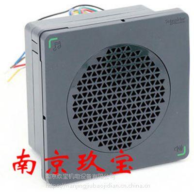 电子音蜂鸣器日本ARROW XVS10BMW 玖宝直销