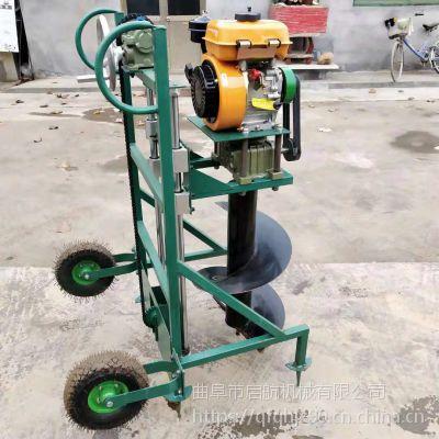 硬土冻土立柱多用打孔机 柴油电启动挖坑机 启航冻土打眼机价格