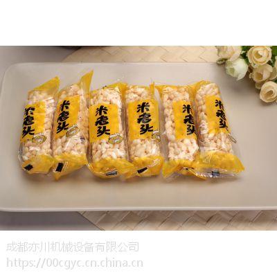 成都亦川机械 米花糖 米通食品多功能包装机
