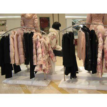 时尚品牌装折扣女装从哪里进货比较好