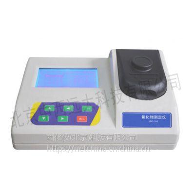中西 氟化物测定仪(台式朔壳) 型号:CH10-260库号:M321472