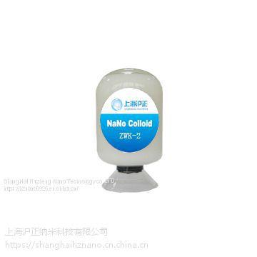 纺织品防紫外整理剂 ZWK-2有效防晒护肤