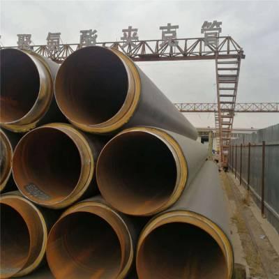 钢套钢蒸汽直埋保温管施工工艺,热力直埋保温钢管报价