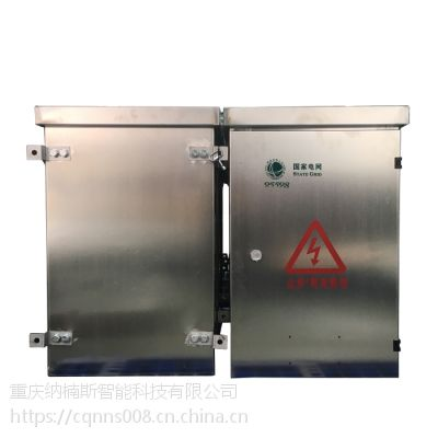 304,201不锈钢配电柜 户外防雨配电箱 高低压信息配电柜壳体