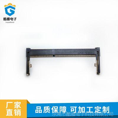 电子元器件LOTES DDR3 H=5.2 反向插槽插座 SO DDR4内存条插槽连接器