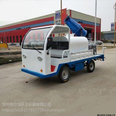 新能源电动三轮四轮洒水车环卫道路工程工地多功能小型降尘喷洒车