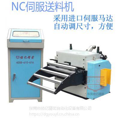 厚板钢卷左右偏摆送料机生产厂家 自动钢带送料机销售报价单 精密NC送料机供应