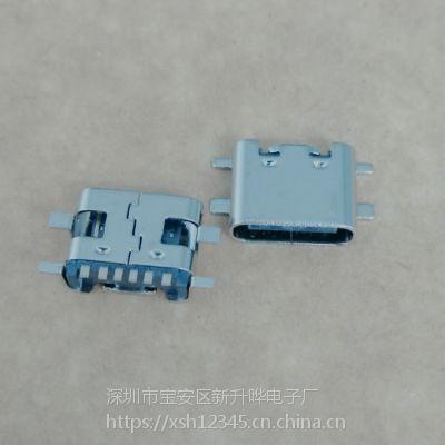 TYPE-C 6PIN板上四脚全贴母座 短体L=6.8 四脚贴板 全贴式SMT 简易型充电插座