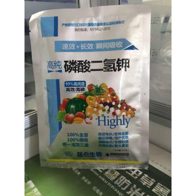 高纯度磷酸二氢钾全水溶厂家直销