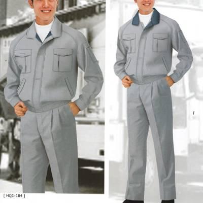 贵阳工装定制一般多少钱-贵阳工装定制-丽雅服饰