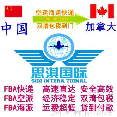 FBA发货到澳大利亚海运包税清关发货操作流程和技巧