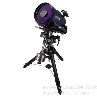 米德天文望远镜14寸LX850 f/8 ACF带GPS自动寻星高透过率镀膜