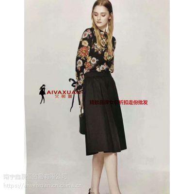 艾尔丽斯品牌女装尾货折扣批发杭州女装库存批发