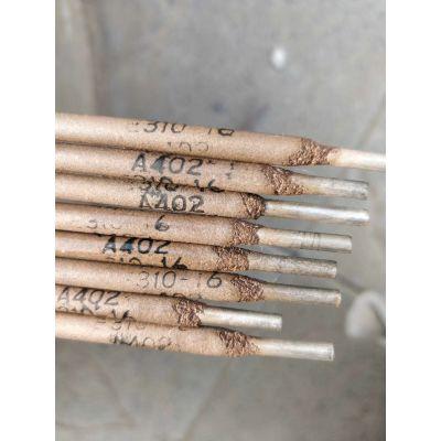 晶鼎不锈钢焊条OCr13Ni4MoRe不锈钢焊条A002