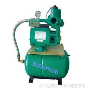 德国威乐水泵WILO PW-404EA自吸泵洗浴自动增压泵 原厂正品稳压泵
