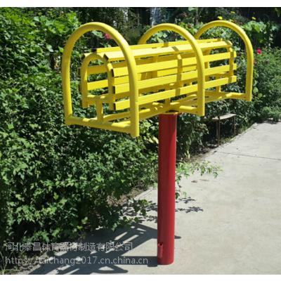 室外健身器材大全 伸腰架 户外健身路径 健身器材厂家 公园健身器材 健身器材图片
