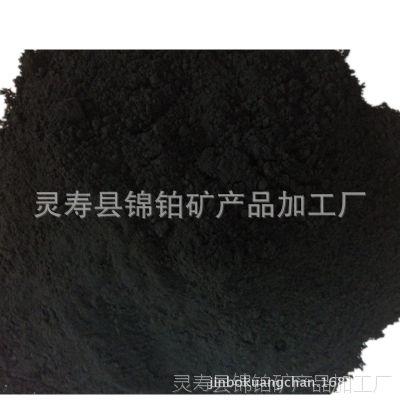 氧化铁黑330  国标铁黑  炭黑  厂家大量现货批发