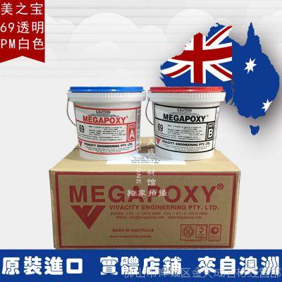 原装进口澳洲美之宝(MEGAPOXY)石材AB干挂胶69拼花面胶 PM干挂胶