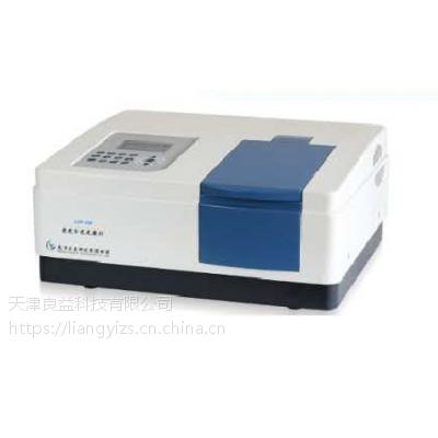 供应良益LYF-100荧光分光光度计