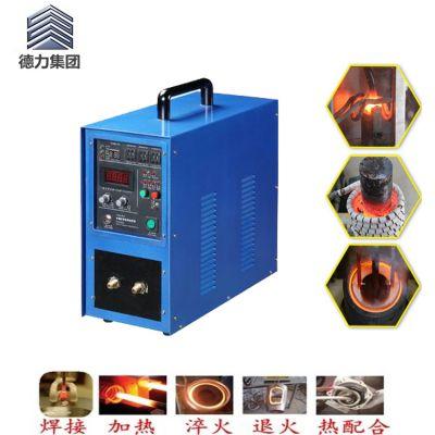广西厂家铁线拉丝加热器 高频熔炉 质量保证