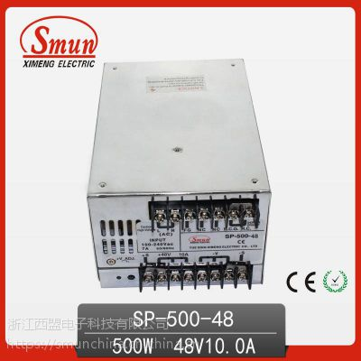 48V10A500W带PFC的单组输出Smun开关电源厂家