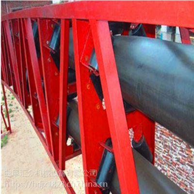 管状皮带机可转弯运行 多种型号